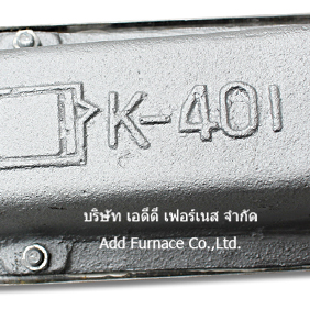 ASIA INFRA-RED.BURNER TYPE.K401