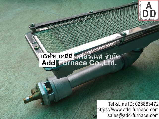 infrared burner type a 1802(11)