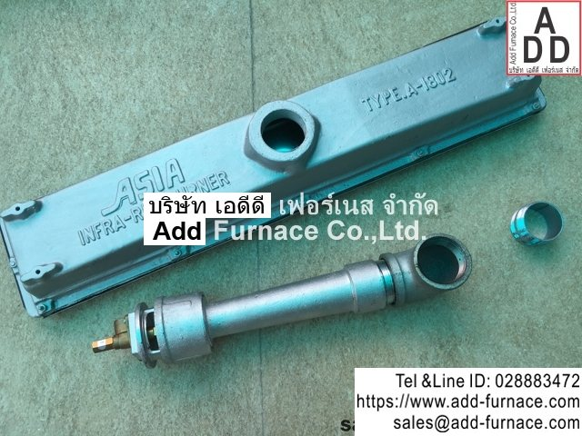 infrared burner type a 1802(4)