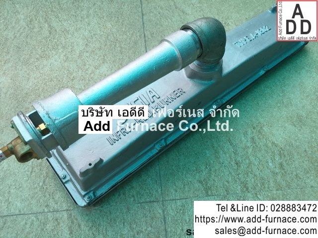 infrared burner type a 1802(7)