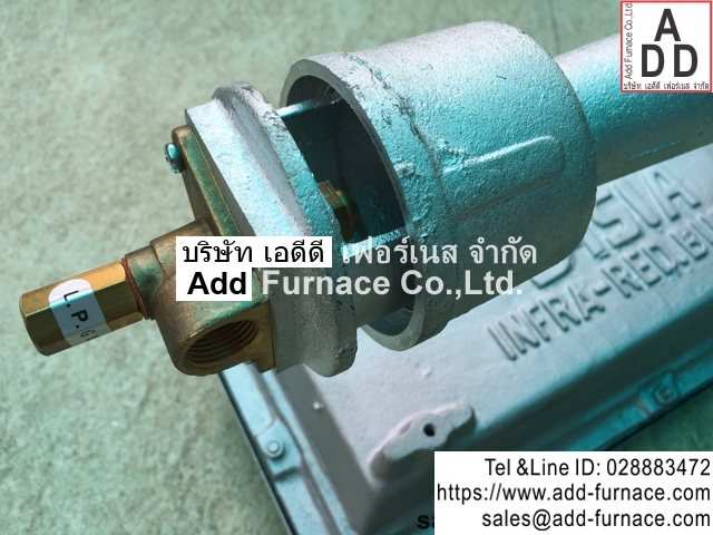 infrared burner type a 1802(8)