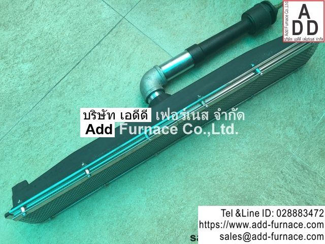 infrared burner type a 2602(1)