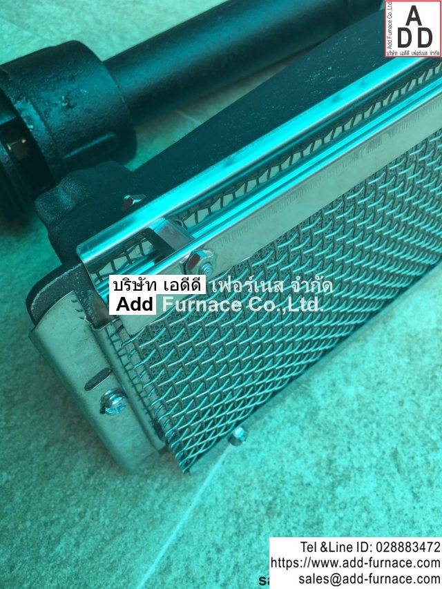 infrared burner type a 2602(10)