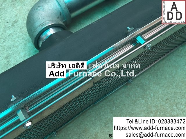 infrared burner type a 2602(3)