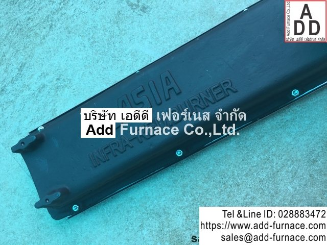 infrared burner type a 2602(5)