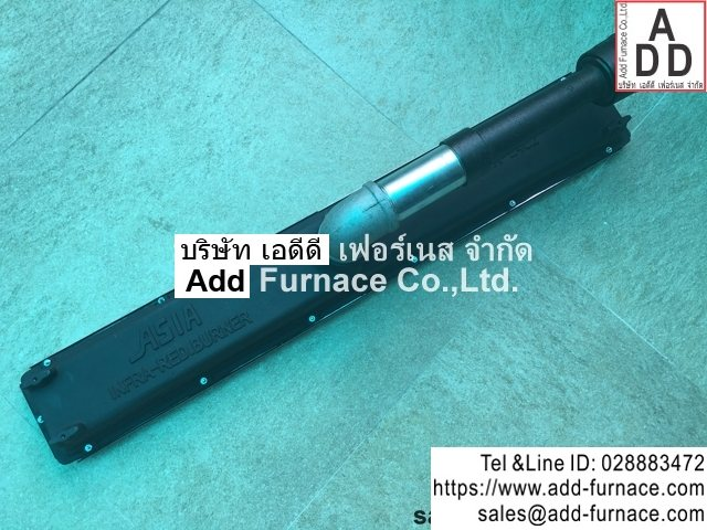 infrared burner type a 2602(6)