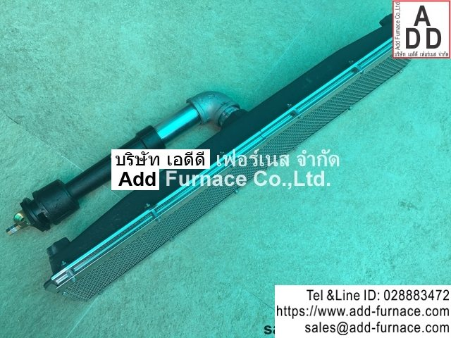 infrared burner type a 2602(7)