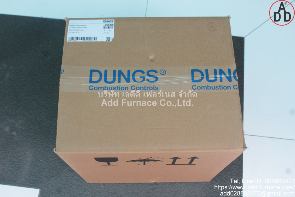 DMV-D 5065/11 ECO Dungs (2)