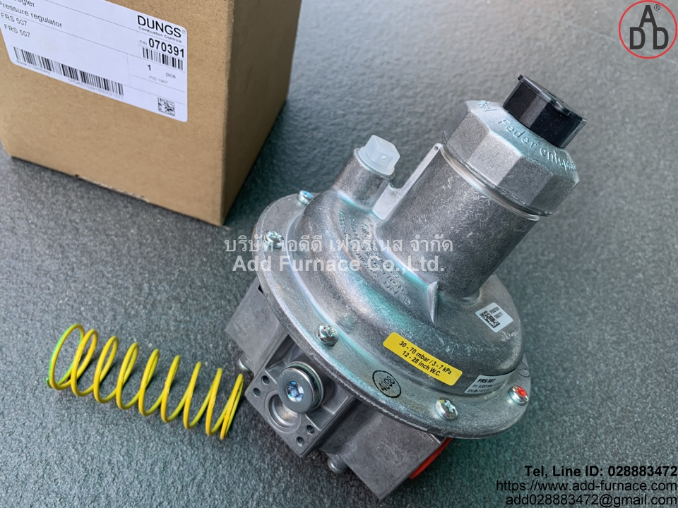 Dungs FRS 507 30~70mBar (3)