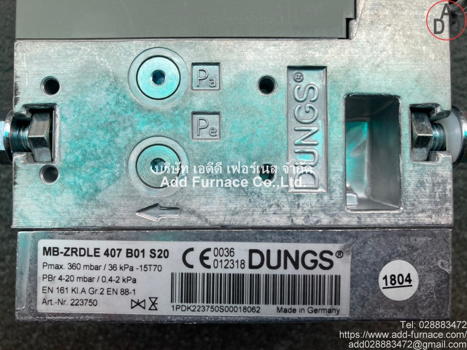 Dungs MB-ZRDLE 407 B01 s20 (9)