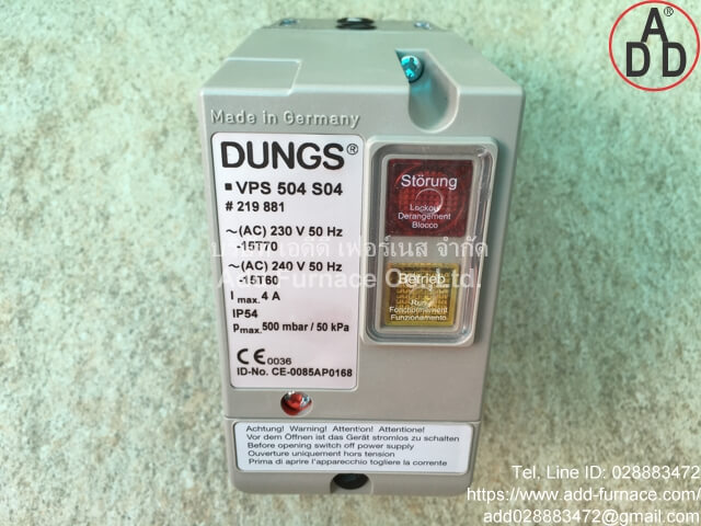 Dungs VPS 504 S04 (6)