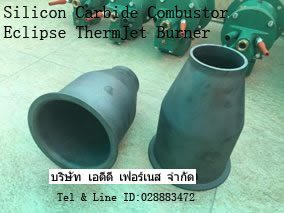 Eclipse ThermJet Burners Silicon Carbide Combustor