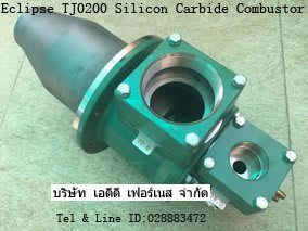 Eclipse TJ0200 Scilicon Carbide Combustor