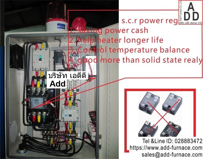 electric furnace power control