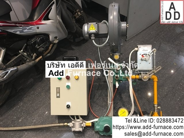 Eclipse Gas Burner TJ0040(18-01-2017)