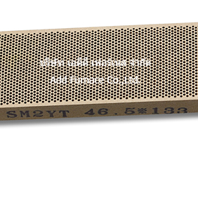 SM2YT46.5  46.5x133x13mm honeycomb ceramic