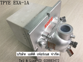 HopeBurner Type EXA 1A