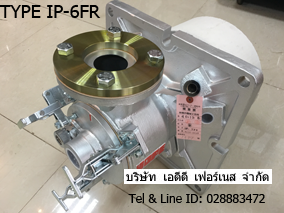 HOPEBURNER TYPE IP-6FR