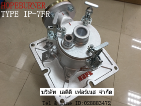 HOPEBURNER TYPE IP-7FR