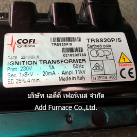 COFI Ignitions TRS820P/S ignition transformer
