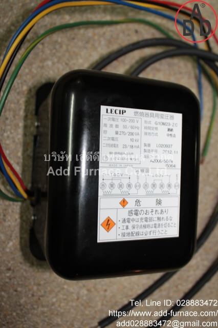 LECIP G10M23-ZC ignition transformer (1)