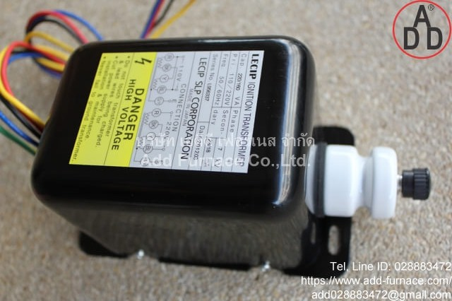Lecip Ignition Transformer (10)