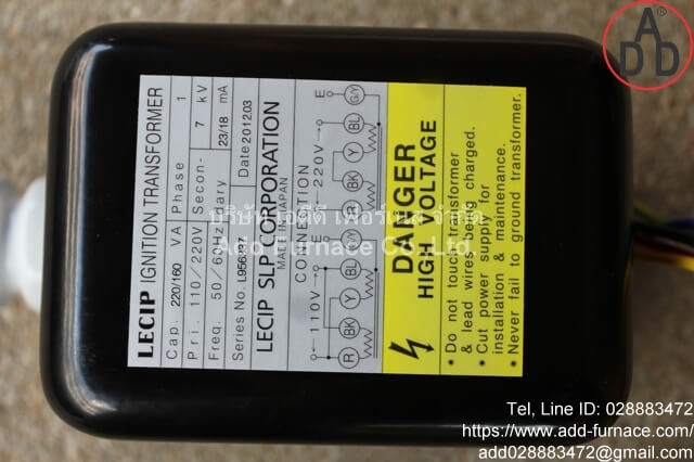 Lecip Ignition Transformer (8)