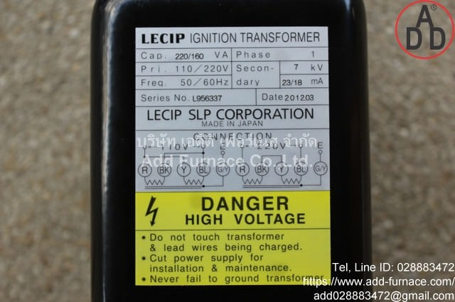 Lecip Ignition Transformer (9)