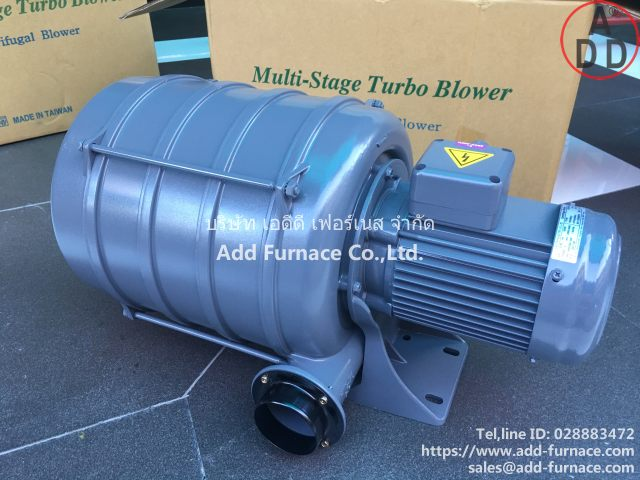 Centrifugal Blower TYPE HTB75-105 (7)