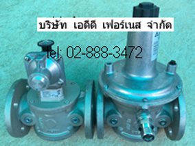Kromschroder Safety Shut-Off Valve