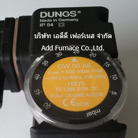 GW 50 A6 Dungs Pressure Switch