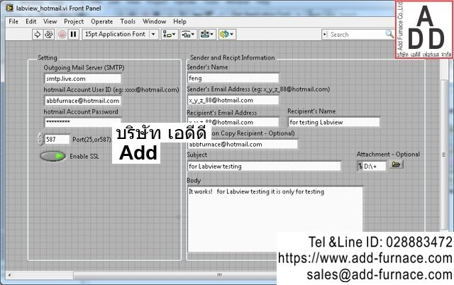 Labview hotmail,Labview Gmail,Labview E-mail(6)