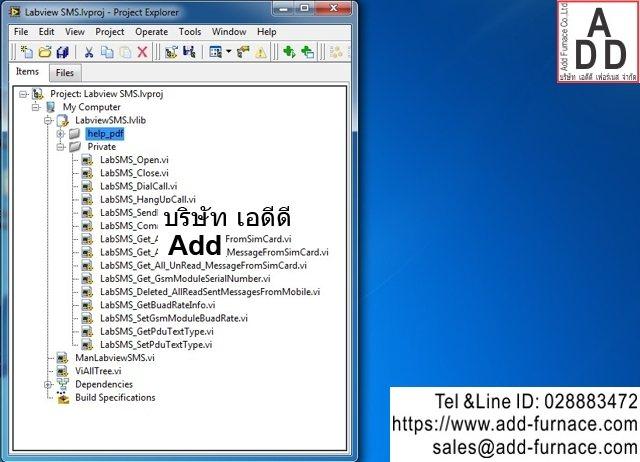 Labview SMS,LabSMS - Add Furnace Co ,Ltd