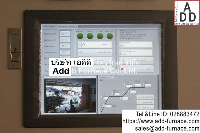 Labview Touch Panel Computer (5)