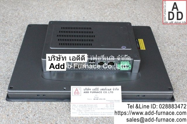 Labview Touch Panel Computer (9)