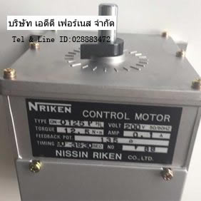 Type cn 0125 ph l nriken control motor co ltd for Types of motor controllers