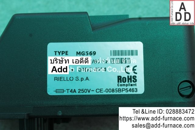 TYPE MG569 RIELLO S.p.A. (3)